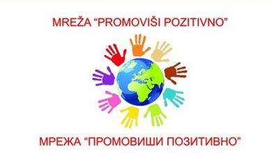 Photo of Emisija povodom Međunarodnog dana kulturne raznolikosti