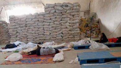 Photo of Nigerija: Radnici bili zaključani u fabrici za vrijeme pandemije kako bi neprestano radili