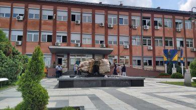 Photo of Одржана сједница Владе Брчко дистрикта