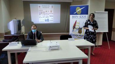 Photo of Radionica o zaštiti autorskih prava novinara i drugih medijskih djelatnika u Bosni i Hercegovini održana u Brčkom