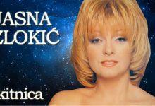 Photo of Jasna Zlokić – Skitnica