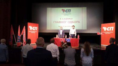 Photo of Ђокић: Социјалисти желе изборе у новембру