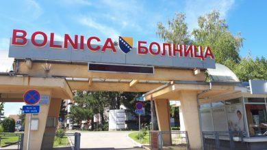 Photo of U Brčkom danas registrovan jedan novi slučaj zaraze virusom korona