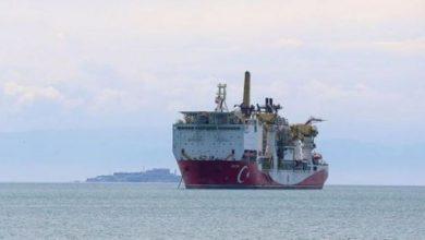Photo of Turska pronašla značajna ležišta gasa u Crnom moru