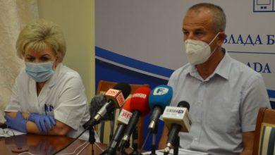 Photo of Брчко: Сложена епидемиолошка ситуација