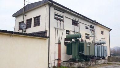 Photo of Обавјештење за купце електричне енергије