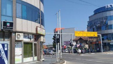Photo of Semafor bez zelenog svjetla