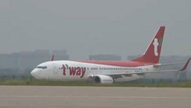 Photo of Nakon 8 mjeseci u Vuhan sletio prvi putnički avion sa strancima