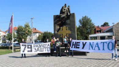 Photo of Брчко: Дан сјећања на жртве НАТО бомбардовања