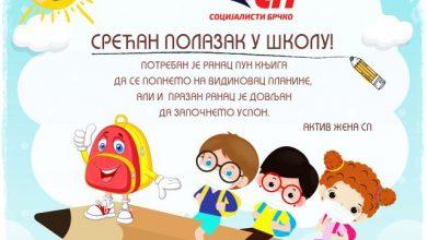 Photo of Представници Социјалистичке партије честитали почетак школске године