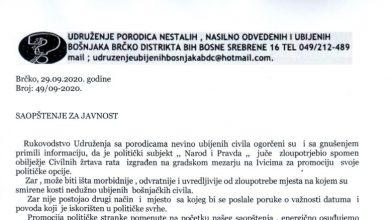 Photo of Brčko: Udruženje porodica nestalih, nasilno odvedenih i ubijenih Bošnjaka osuđuje zloupotrebu spomen obilježja za politički marketing