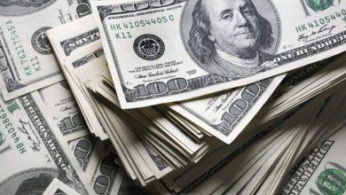 Photo of Ovo je deset najbogatijih država u svijetu
