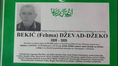 Photo of Brčko: Preminuo uvaženi sportski radnik Dževad Bekić