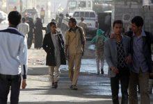 Photo of Jemen u veoma teškoj situaciji, stotine hiljada ljudi gladuje