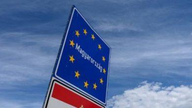 Photo of EU upozorila Mađarsku da ne može da zatvara granice za sve strane državljane