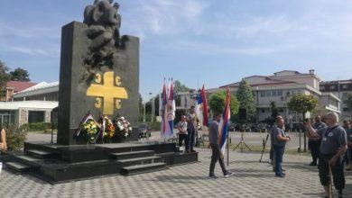 Photo of Брчко: Служен парастос за око 80 погинулих бораца 65. Заштитног моторизованог пука