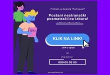 Photo of Brčko: POZIV građanima da postanu dio tima posmatrača na predstojećim izborima
