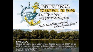 "Photo of Karneval na vodi ""Savska regata 2020"" u Brčkom"