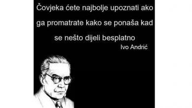 Photo of Neki od najljepših Andrićevih citata