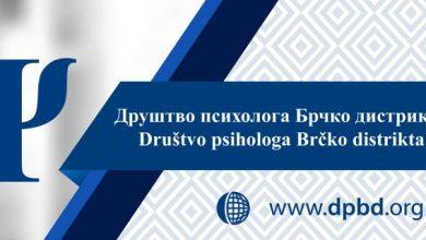 Photo of Друштво психолога Брчко уз грађане током пандемије