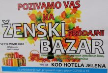 "Photo of Nastavljena manifestacija ""Ženski bazar"""
