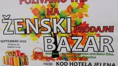 "Photo of Brčko: Nastavljena manifestacija ""Ženski bazar"""