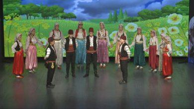 Photo of Nastavljeno održavanje tradicionalne smotre folklora
