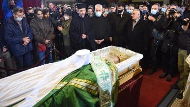 Photo of Сахрањен патријарх српски Иринеј