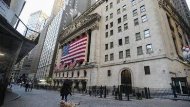 Photo of Wall Street porastao nakon informacije o još jednom cjepivu